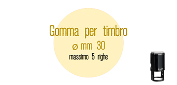 GOMMA DIAMETRO 30 MM STANDARD