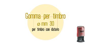 GOMMA DIAMETRO 30 MM PER DATARIO