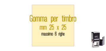 GOMMA 25X25 PER TRODAT 4933