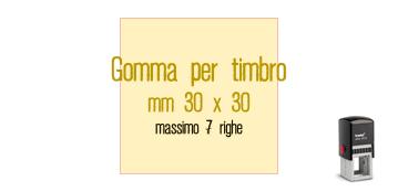 GOMMA 30X30 PER TRODAT 4923