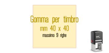 GOMMA 40X40 PER TRODAT 4924