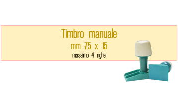 TIMBRO MANUALE 75X15 MM