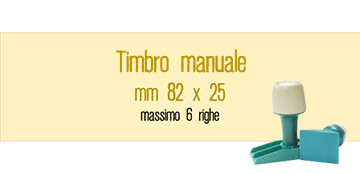 TIMBRO MANUALE 82X25 MM